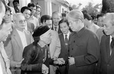 Le peuple vietnamien regrette l'ancien secrétaire général Dô Muoi