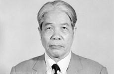Décès de l'ancien secrétaire général Do Muoi : Condoléances des dirigeants chinois, laotiens et cambodgiens