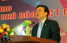 Presse : renforcement de la coopération Vietnam-Cambodge