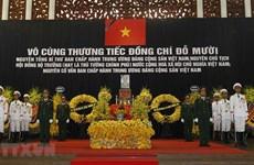 Cérémonie commémorative de l'ancien secrétaire général du PCV Do Muoi