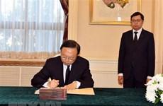 Cérémonies en mémoire de l'ancien secrétaire général Do Muoi à l'étranger