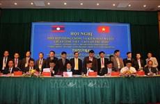 Huit provinces du Vietnam et du Laos coopèrent dans le contrôle des drogues