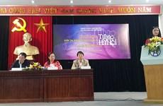 Concours international : Si Hanoi m'était contée en photos