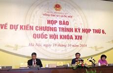 Élection du président, vote de confiance et CPTPP au menu de la 6e session de l'AN