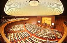 L'Assemblée nationale approuve la liste de 48 postes soumis au vote de confiance