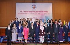 Ouverture de la 3e conférence ministérielle de l'ASEAN sur la femme