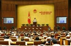 Mardi: l'AN publie les résultats du vote de confiance et étudie des projets de loi importants