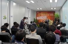 Concours de programmation et d'intelligence artificielle Vietnam-Japon