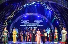 """""""La Chambre noire"""" brille au 5e Festival international du film de Hanoi"""