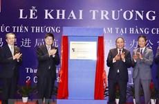 Le Vietnam ouvre son 2e bureau de promotion commerciale en Chine