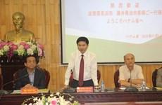 Les investisseurs japonais veulent investir à Ha Nam