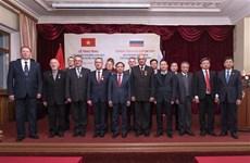La distinction honorifique décernée au Service fédéral russe de protection des hauts fonctionnaires