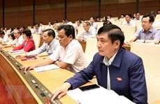 L'Assemblée nationale adopte la répartition du budget de l'État en 2019