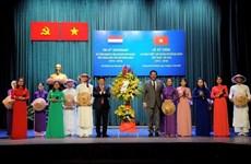 Ho Chi Minh-Ville fête les 45 ans des relations Vietnam – Pays-Bas
