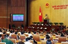 L'AN poursuit l'ordre du jour de la 6ème session en adoptant cinq lois