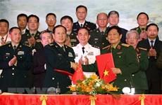Colloque sur l'échange d'amitié de la défense frontalière Vietnam-Chine