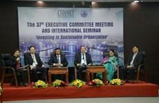 Dà Nang et CityNet se penchent sur l'investissement dans l'urbanisation durable