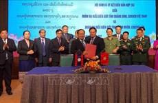 Frontières : renforcement de la coopération entre Quang Binh et Khammouane (Laos)
