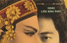 Le théâtre classique rénové sur grand écran, le rêve d'un Viêt kiêu