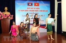 Célébration de la Fête nationale du Laos à Ho Chi Minh-Ville