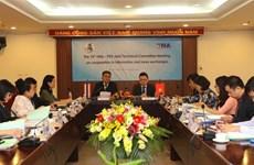 Vietnam-Thaïlande : la VNA et le PRD intensifient leur coopération