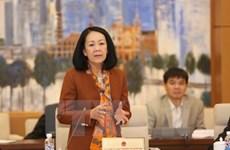 Une délégation du Parti communiste vietnamien aux États-Unis