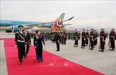 La présidente de l'AN Nguyen Thi Kim Ngan est arrivée à Séoul