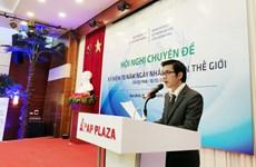 Droits de l'homme: Un symposium souligne les acquis du Vietnam