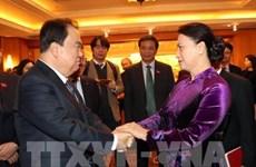La présidente de l'AN vietnamienne termine avec succès sa visite en R. de Corée