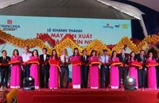 Une grande usine de café inaugurée dans la province de Dong Nai