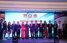 Ouverture du Forum des jeunes entrepreneurs de l'ASEAN + 3 à Hô Chi Minh-Ville