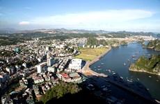 Construction d'une ville intelligente à Ha Long
