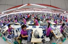 Le secteur du textile affiche un record d'exportations en 2018