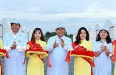 Le Premier ministre visite une zone de pangasius reproducteurs à An Giang