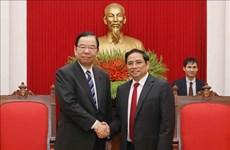 Vietnam-Japon : resserrement des relations entre les deux Partis communistes