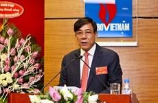 L'ancien directeur général du PVEP arrêté