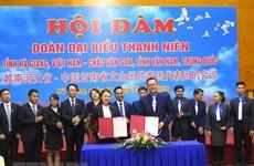 Promouvoir les échanges entre les jeunes de Ha Giang (Vietnam) et du Yunnan (Chine)