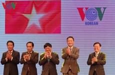 Lancement officiel de l'émission en coréen de VOV