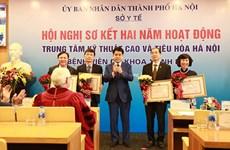Hanoï va investir des milliards de dongs pour moderniser ses établissements médicaux