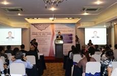 Hô Chi Minh-Ville accueillera en juin l'exposition Paper Vietnam 2019