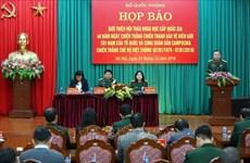 Prochainement un symposium national sur la victoire de la défense de la frontière du Sud-Ouest