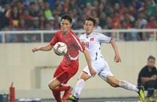 Match nul entre le Vietnam et la RDPC lors d'un match amical avant la Coupe d'Asie