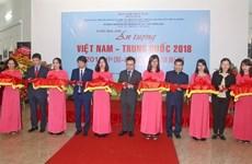 Les impressions du Vietnam et de la Chine en images à Hanoi