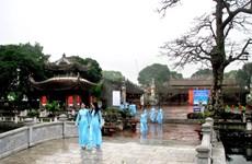 Fête culturelle et touristique pour saluer le Nouvel An 2019 à Hai Duong