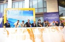 Thua Thiên-Huê construit un complexe touristique de 368 millions de dollars