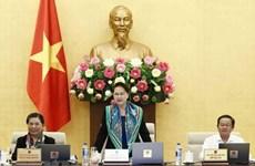 Le Comité permanent de l'AN se réunira le 10 janvier