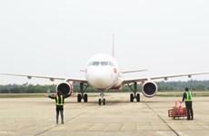 Réunion sur la garantie de la sécurité aérienne