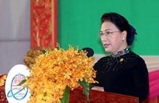 La présidente de l'AN Nguyen Thi Kim Ngan termine sa participation au FPAP-27 au Cambodge