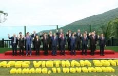 Vietnam - APEC: 20 ans déjà