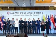 Clôture de la conférence restreinte des ministres des AE de l'ASEAN en Thaïlande